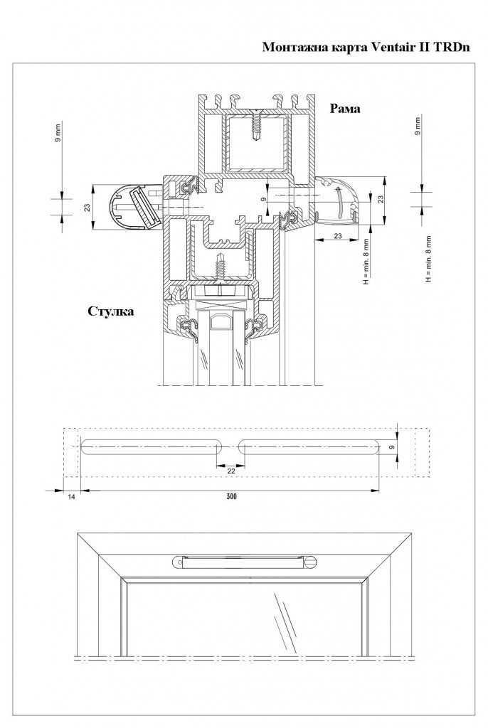 Ventair-VII-TRDn_монтажна-карта_2013-686x1024