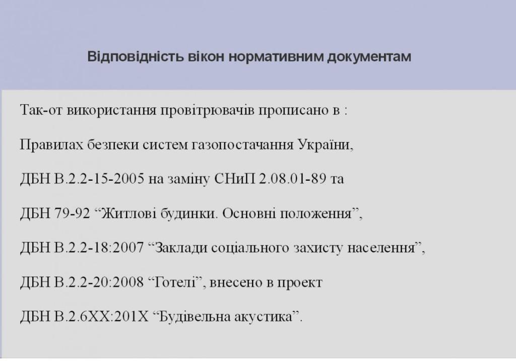 dbn_ukr_prov
